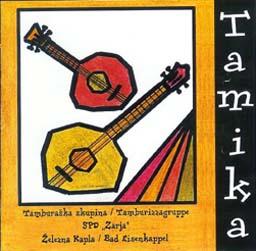 1 CD, 2000
