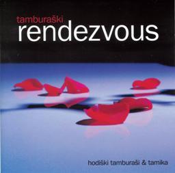 Tamburaski rendezvous, 2009
