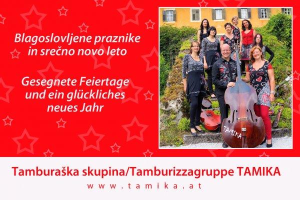 Frohe Weihnachten und ein glückliches neues Jahr 2017 wünscht Ihnen TAMIKA